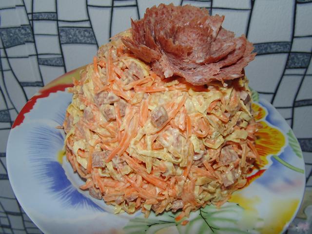 salatik liubimogo muja