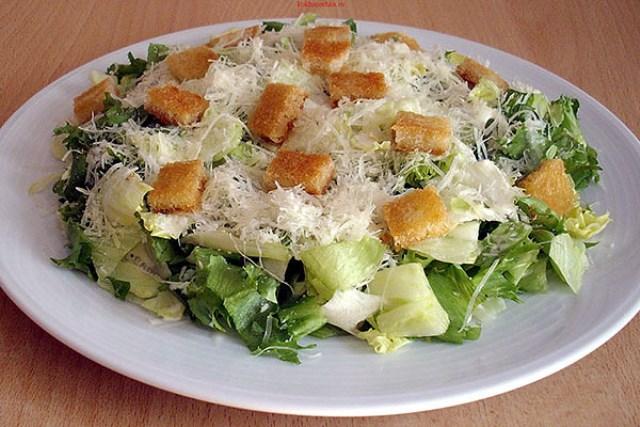 Самый вкусный салат который я пробовала! Называется «Цезарь». Переплюнул все другие. Чудесный рецепт!