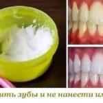 Данный метод помогает практически при любых заболеваниях десен и при этом почти моментально отбеливает зубы, растворяет камень и залечивает маленькие ранки во рту.