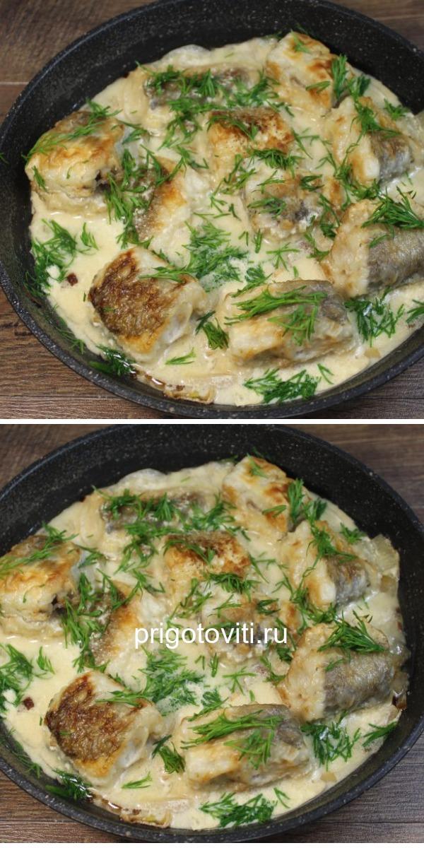 Я нашла идеальный рецепт! Рыба получается нежной и сочной!