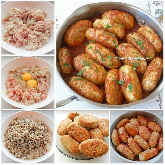 Любимое второе блюдо! Делаю ВСЕГДА много порций, все просят добавки!