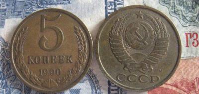 Это Невероятно! Те, у кого остались монеты СССР могут стать настоящими миллионерами