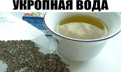 2 стакана этого питья в день помогут похудеть и снизить сахар в крови! Только семена и кипяток.