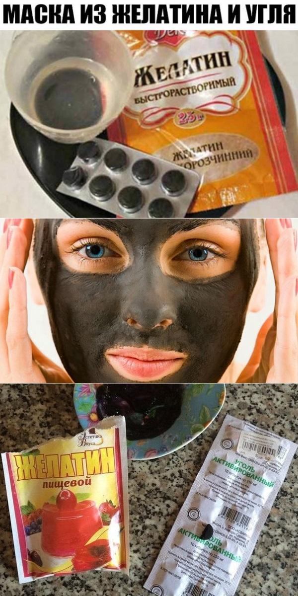 Маска из желатина и угля вытягивает даже из глубоких пор