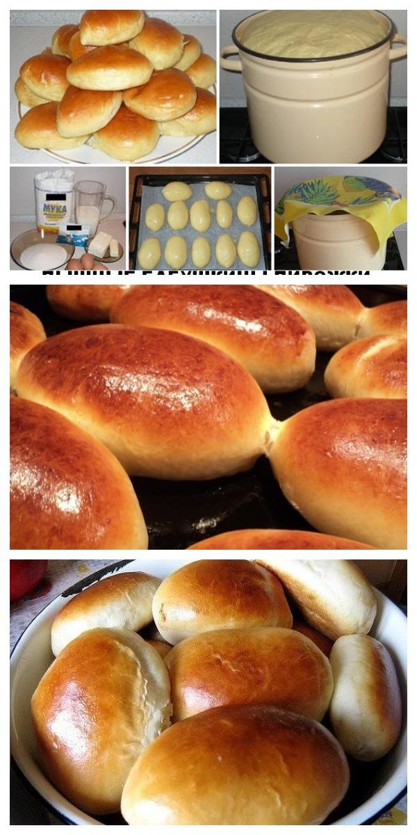 Пышные бабушкины пирожки: быстро, вкусно и необычайно ароматно!