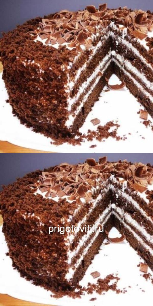 """Это очень вкусно, а как легко приготовить! Тортик """"Черный принц"""".⠀"""