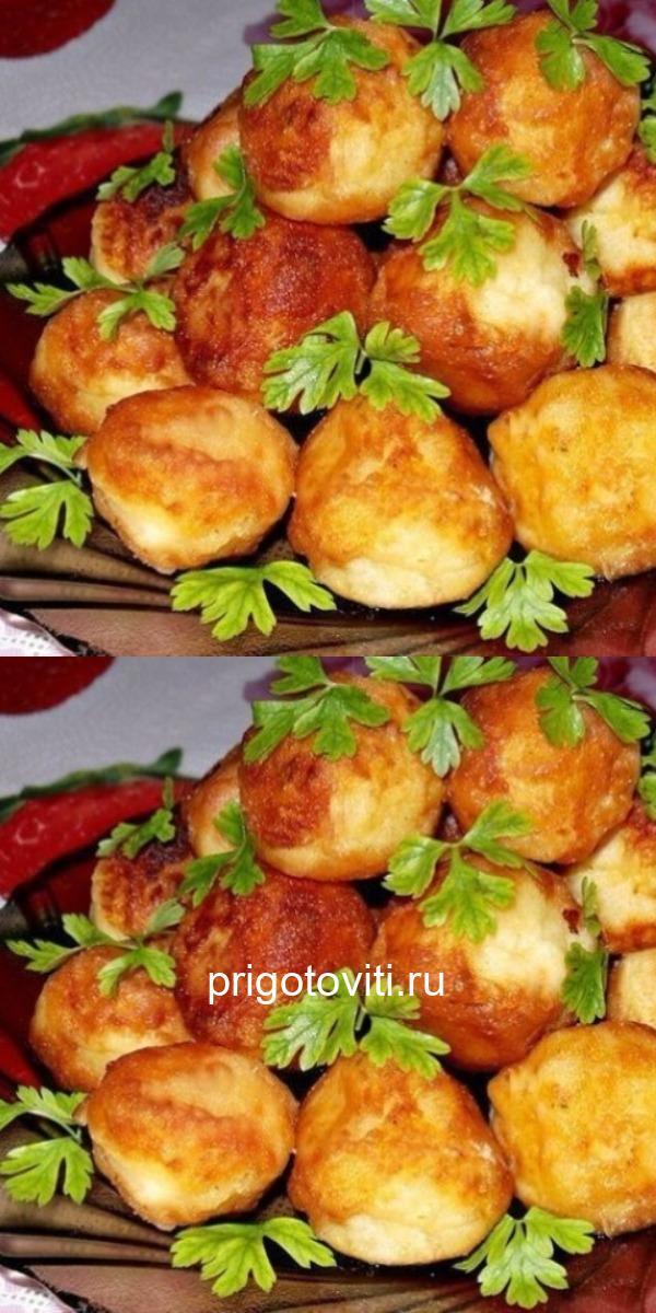 Надоели обычные закуски и гарниры – попробуй картофельные шарики.