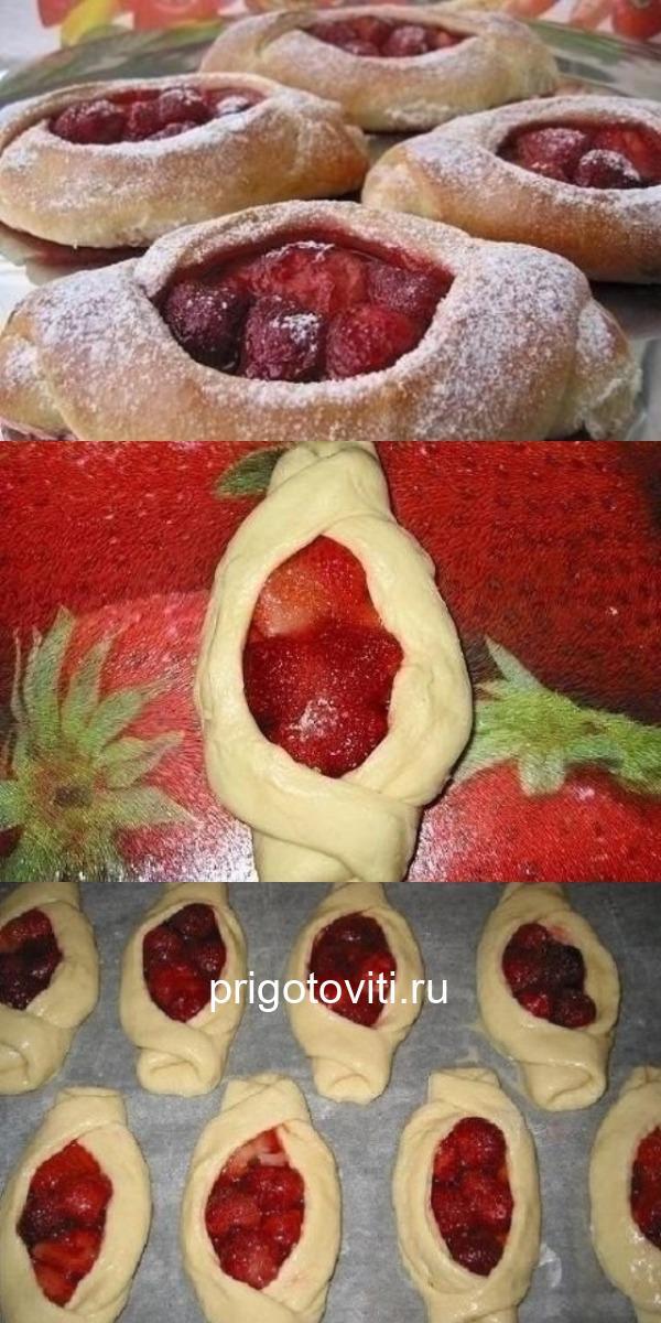 Вкусные и ароматные булочки с клубникой никого не оставят равнодушными.