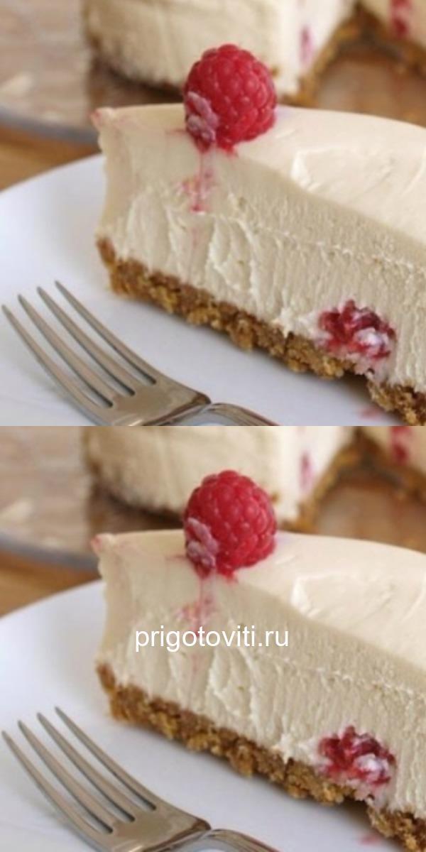 Фитнес-торт: лёгкость, вкус и польза!