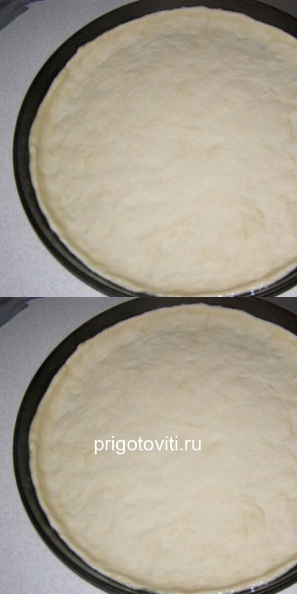 Настоящее итальянское тесто для пиццы.