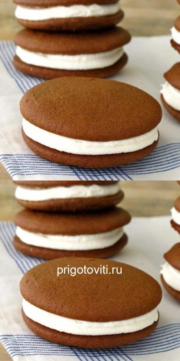 """Пирожные """"Вупи"""", так просто делать и невероятно вкусно."""