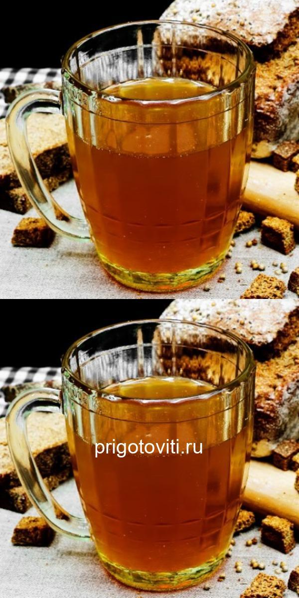 В знойный летний день лучшим напитком для утоления жажды является домашний квас.