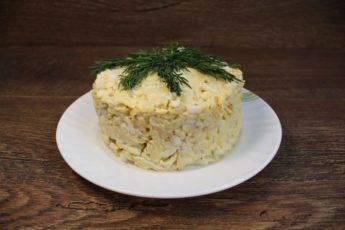 Самый простой и вкусный салат в мире! Всем рекомендую!