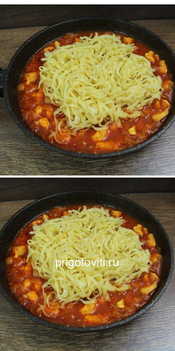 Не сложнее чем приготовить макароны с сосисками! А как вкусно!