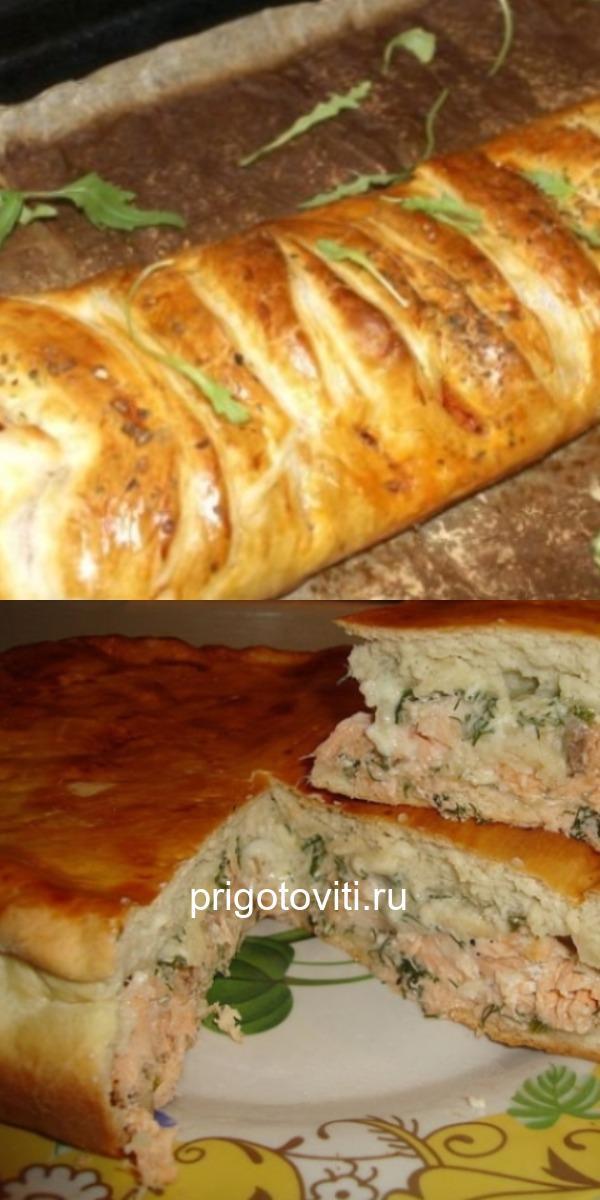 Аппетитный пирог с НЕОБЫЧНЫМ сочетанием ингредиентов и успех гарантирован!