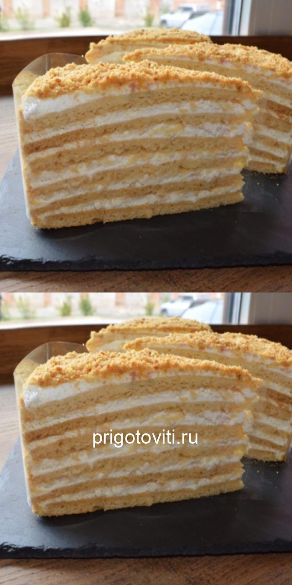 """""""Ленивый"""" медовик - это безумно нежный, вкусный и тающий во рту торт."""