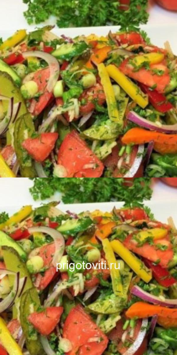 Настоящая находка! Сразу готовьте двойную порцию этого необычайно полезного витаминного салата.