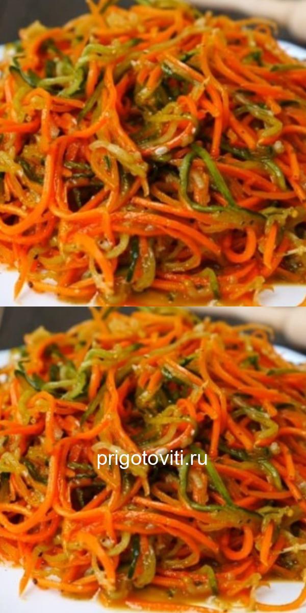 Простая, но очень сочная и ароматная закуска — самая вкусная морковь по-корейски — украсит любой стол.