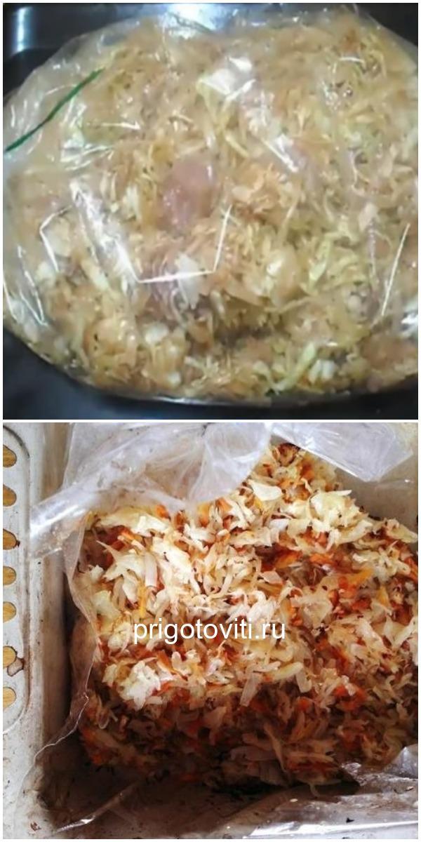 Вкуснейшая капуста в рукаве - все сложили, забыли и ароматное блюдо - готово!