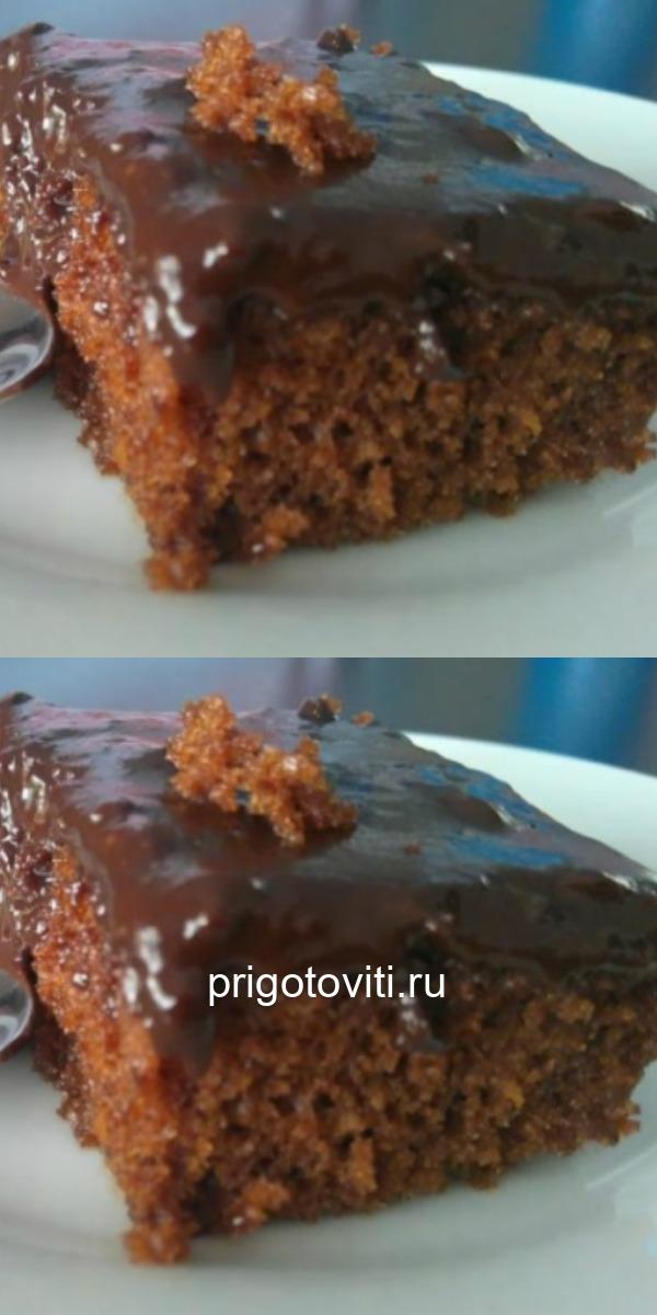 Восхитительный греческий шоколадный пирог – воплощенная мечта сладкоежки!