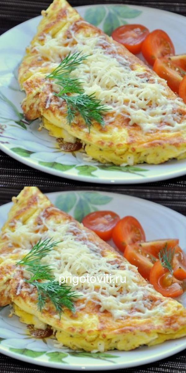 Яичница по-Французски на завтрак