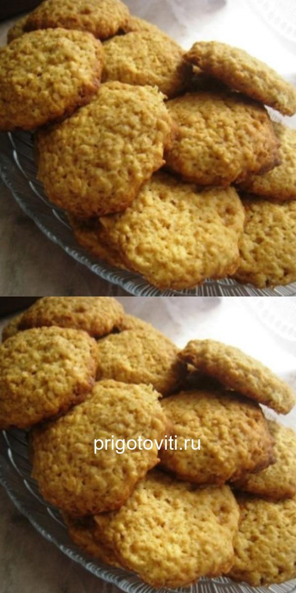 Вкусный рецепт печенья за 15 минут. Можно приготовить даже на завтрак!