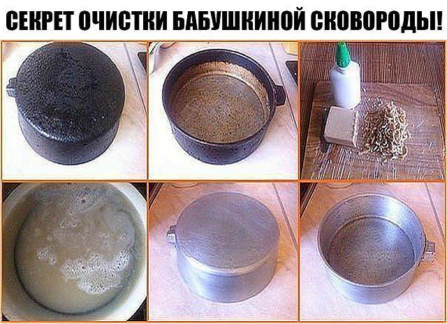 Волшебный секрет очистки бабушкиной сковороды!