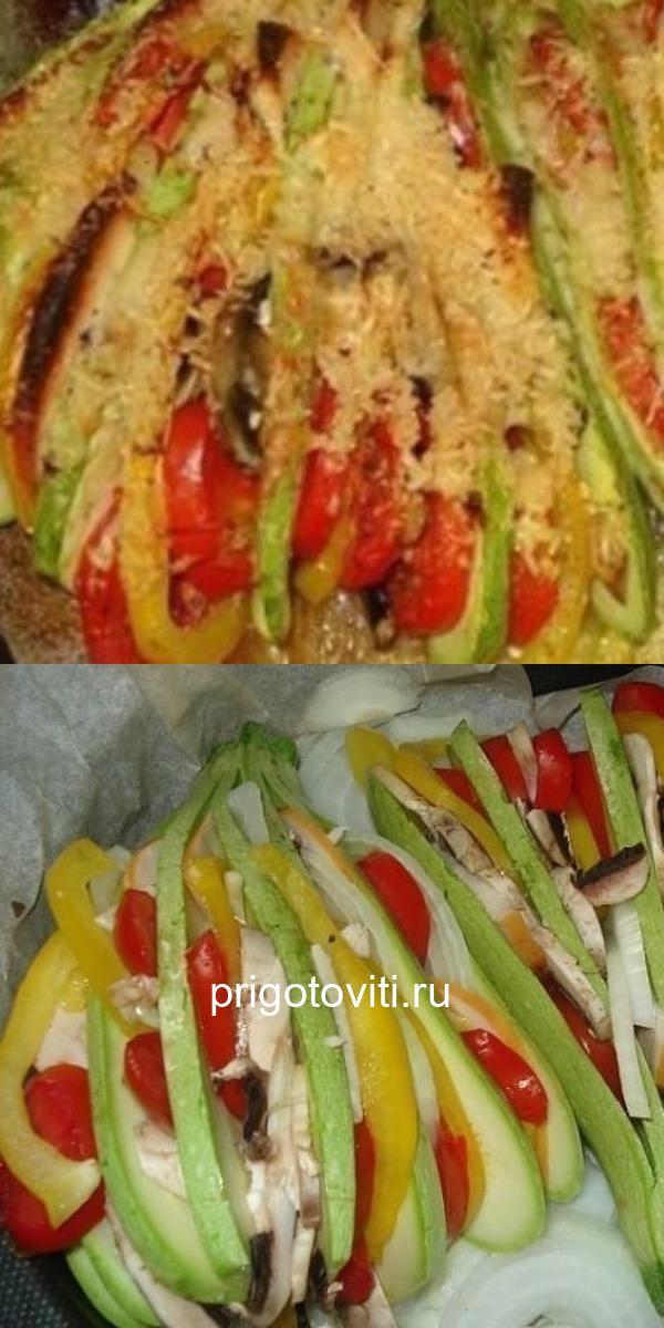 Крестьянский ужин для самых близких: Креативный Кабачковый веер