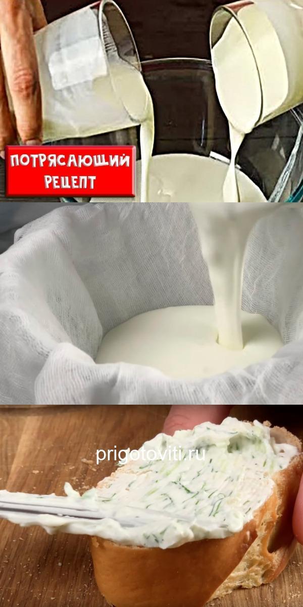 Просто смешайте кефир со сметаной. Потрясающий рецепт, который поразит всех