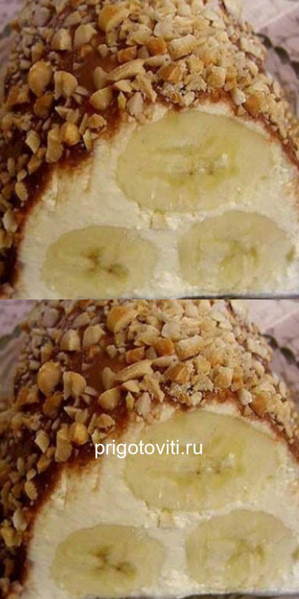 Бананы под снегом — супер-десерт без выпечки!