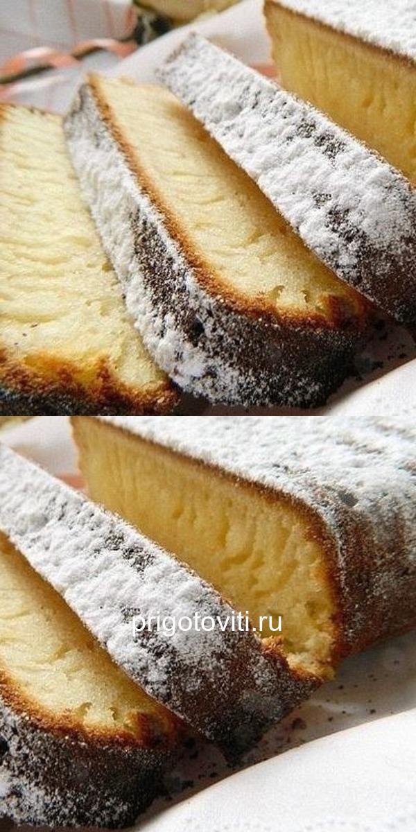 Нереально вкусный кекс на сгущённом молоке. Такого кекса вы еще не пробовали!