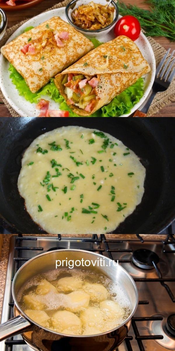 Тонкие картофельные блины: в сто раз лучше драников. Из ингредиентов, которые всегда под рукой.