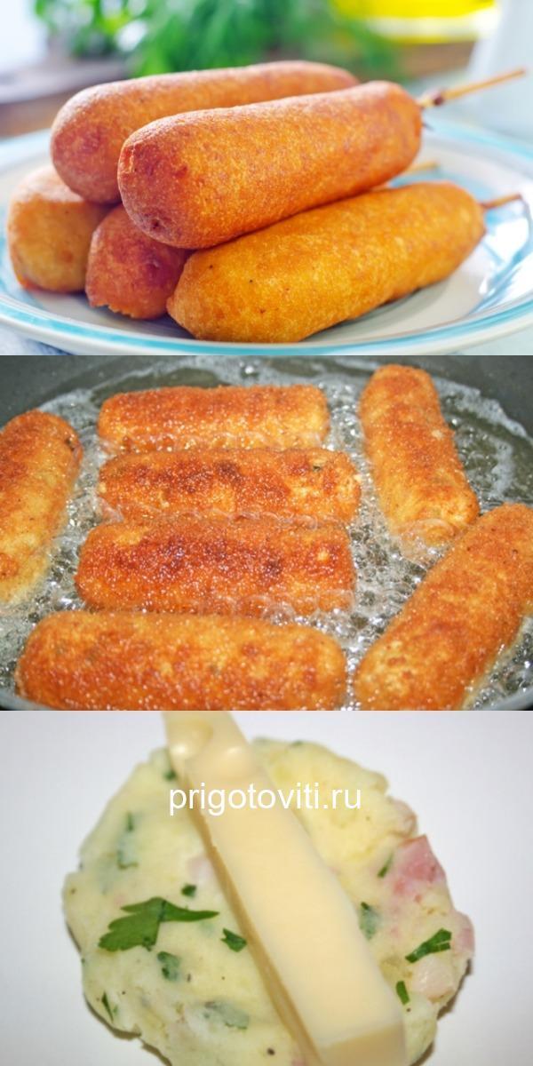 Закуска № 1: на часах 6 утра, самое время пожарить картофельные палочки с особым соусом. Превосходное дополнение к супам, борщам и даже к пиву.