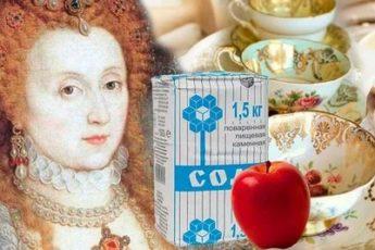 Знаменитая омолаживающая маска Елизаветы «Три чашки» 1
